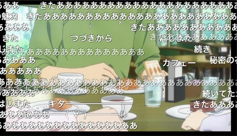 「ふらいんぐうぃっち」8話1
