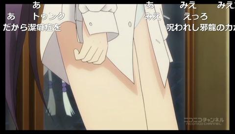 「Rewrite」5話15