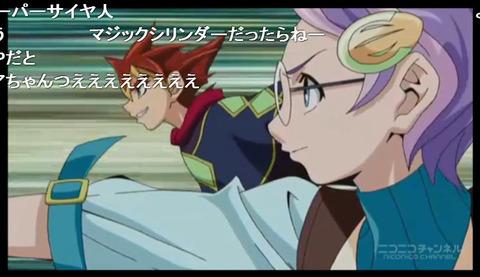 「遊☆戯☆王ARC-V」107話12