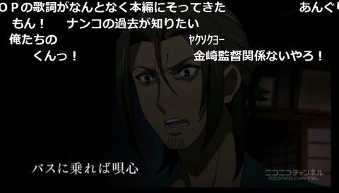 「迷家-マヨイガ-」11話3