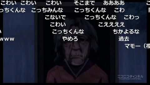 「迷家-マヨイガ-」10話16