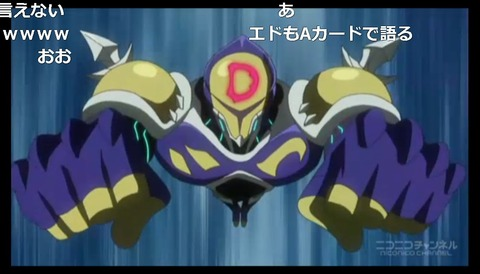 「遊☆戯☆王ARC-V」111話18