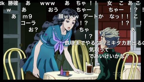 「ジョジョの奇妙な冒険-ダイヤモンドは砕けない」8話5
