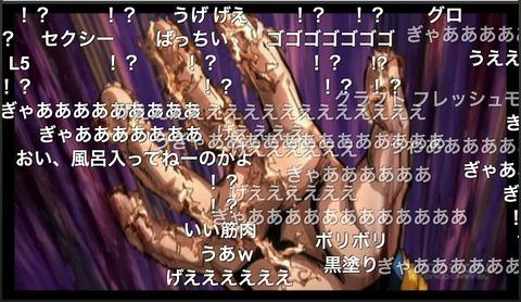 「ジョジョの奇妙な冒険-ダイヤモンドは砕けない」10話19