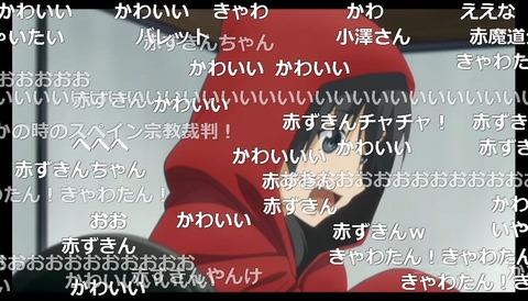「ふらいんぐうぃっち」11話・12話13
