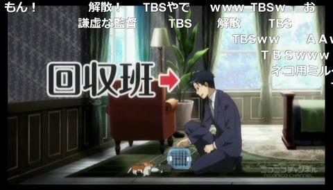 「少年メイド」10話5