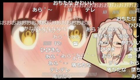 「あんハピ♪」12話26