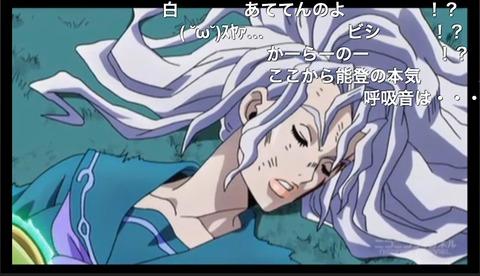 「ジョジョの奇妙な冒険-ダイヤモンドは砕けない」9話27
