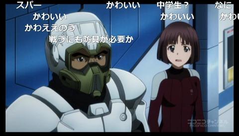 「テラフォーマーズ リベンジ」11話2