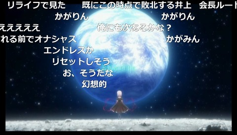 「Rewrite」1話2