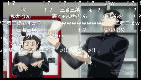 「坂本ですが?」9話1