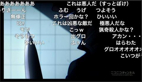 「ジョジョの奇妙な冒険-ダイヤモンドは砕けない」10話3