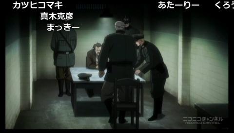 「ジョーカー・ゲーム」11話5