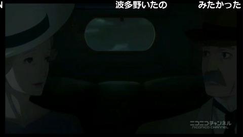 「ジョーカー・ゲーム」9話18