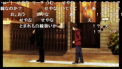 「坂本ですが?」6話5