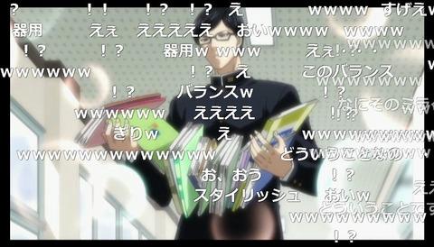 「坂本ですが?」9話5