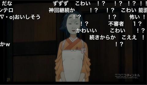「ふらいんぐうぃっち」8話2