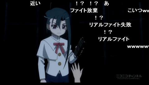 「カードファイト!! ヴァンガードG ストライドゲート編」34話18
