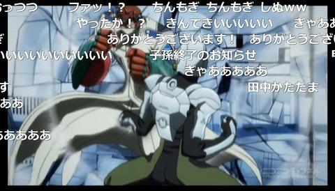 「テラフォーマーズ リベンジ」11話20