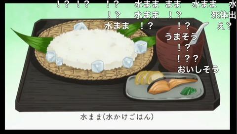 「くまみこ」8話6