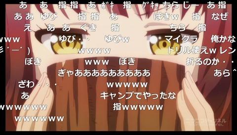 「あんハピ♪」11話5
