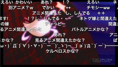 「あんハピ♪」8話7