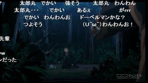 「Re ゼロから始める異世界生活」9話19