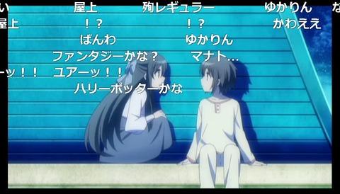「少年メイド」12話6