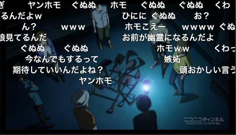 「迷家-マヨイガ-」8話12