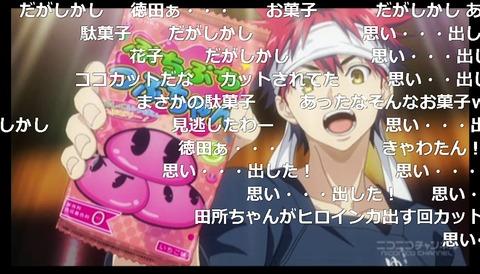 「食戟のソーマ 弐ノ皿」1話16