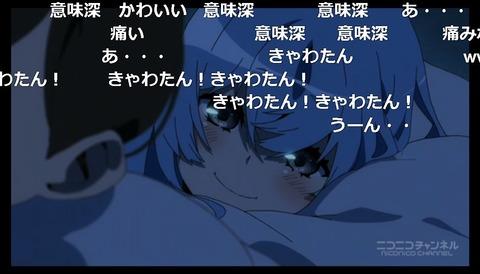 「キズナイーバー」11話4