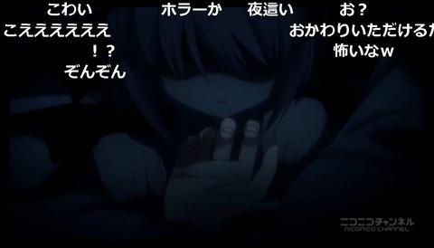 「Rewrite」1話8