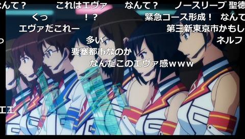 新アニメ「魔装学園H×H」第1話 ナマでほとんど見せちゃうゾ17