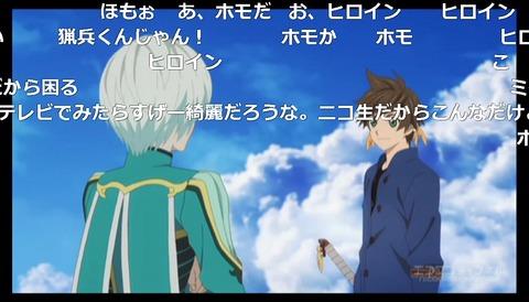 「テイルズ オブ ゼスティリア ザ クロス」2話10