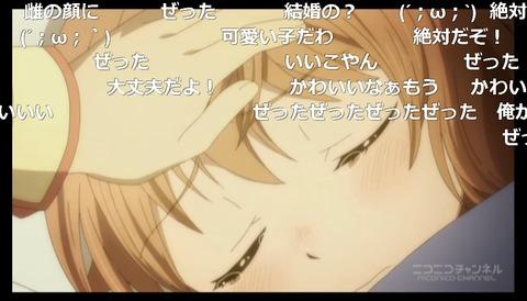 「少年メイド」9話12