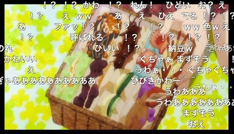 「あんハピ♪」6話13