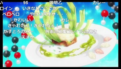 「食戟のソーマ 弐ノ皿」1話5