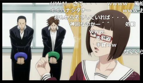 「坂本ですが?」8話24