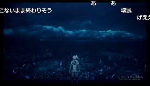 「テイルズ オブ ゼスティリア ザ クロス」1話23