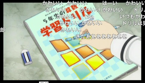 「少年メイド」7話3