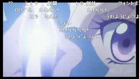 「エンドライド」8話2
