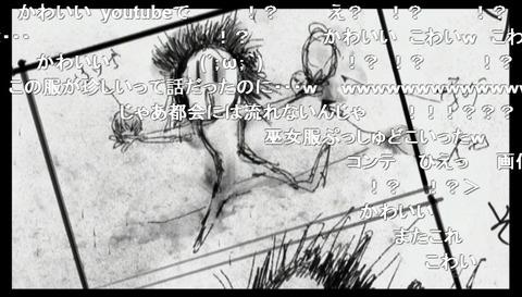 「くまみこ」9話15