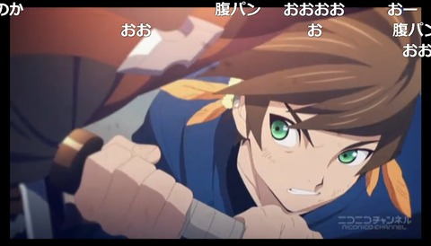 「テイルズ オブ ゼスティリア ザ クロス」3話18