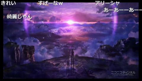 「テイルズ オブ ゼスティリア ザ クロス」1話1