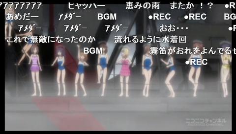 「ハイスクール・フリート」7話5