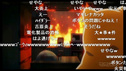 くまみこ」7話7