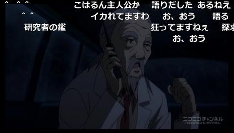 「迷家-マヨイガ-」12話1