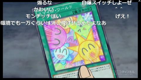 「遊☆戯☆王ARC-V」108話14