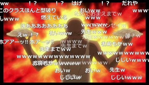 「坂本ですが?」12話25
