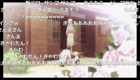 「Rewrite」4話1